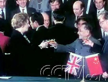 Hong Kong Return Treaty