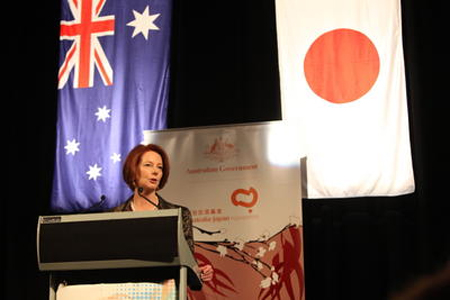 Australia Japan Free Trade