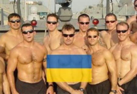 Ukraine Gay Men